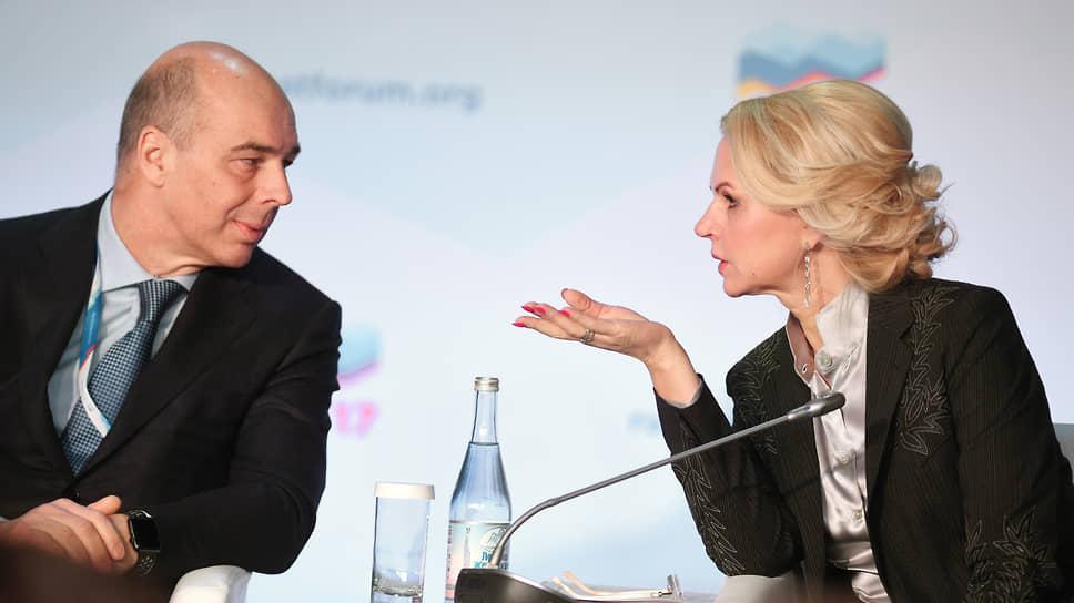 Многолетние труды вице-премьера Татьяны Голиковой и министра финансов Антона Силуанова станут основой цифровой социальной госплатформы