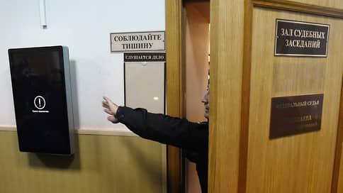Банкира арестовали для Интерпола // Экс-предправления Северо-Восточного Альянса заочно избрали меру пресечения