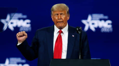 Дональд Трамп неотменим  / Впервые после инаугурации преемника он триумфально выступил перед сторонниками