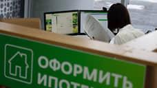 Сбербанк поплыл по ипотечению  / Сумма рефинансирования сторонних кредитов увеличена в несколько раз