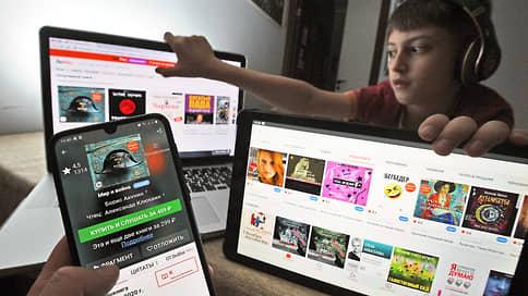 Книги останутся в поиске  / ФАС не нашла нарушений в действиях интернет-компаний по удалению пиратских ссылок