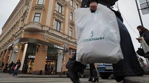 «Стокманн» возвращается на исходную  / Универмаг откроет флагман на месте первой точки в России