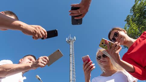 Экспертов выводят на связь  / Власти усиливают контроль безопасности сетей