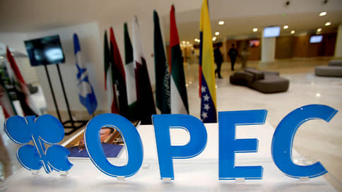 Скрытый баррельеф местности  / ОПЕК+ обсуждает новые уровни сокращения нефтедобычи