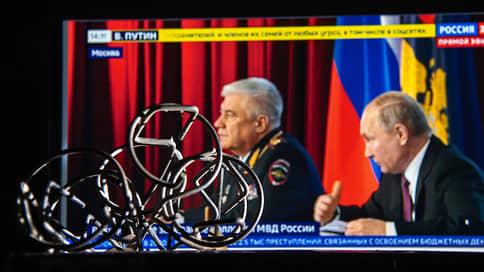 Хорьки позорные / Владимир Путин на коллегии МВД начал называть вещи своими именами