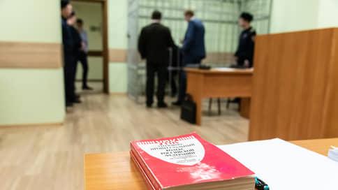 Издержки де-юре // Верховный суд разрешил юристам взыскивать гонорары с проигравшей стороны