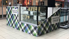 Под блюда расширяют прилавки  / Оператор корнеров с едой «Милти» откроет магазины