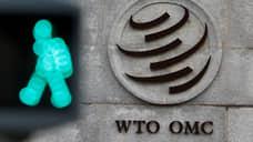 Страны—участницы ВТО утратили интерес к торговым спорам  / Мониторинг мировой торговли