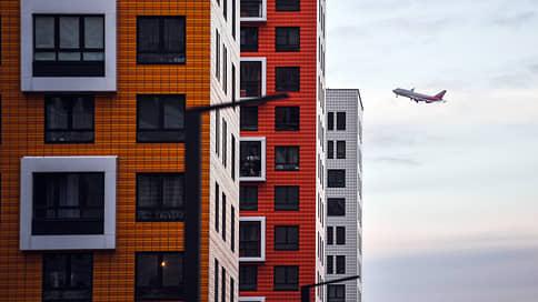 Квартиры оставили при Домодедово  / Спорное жилье у аэропорта сносить не будут