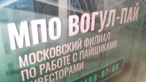 Деньги граждан надежно запаялись  / «Вогульский пайщик» не привлек внимания регуляторов