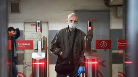 Московским пенсионерам возвращают за проезд  / В столичной мэрии отменили пандемические ограничения для пожилых граждан
