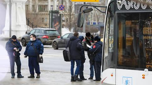 Передайте паспорт за проезд // В России вступили в силу новые правила для пассажиров общественного транспорта