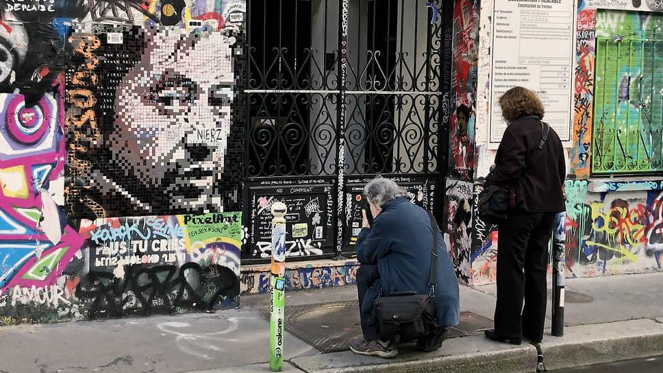 Дом Генсбура станет местом не только для фанатского стрит-арта, но и для организованного посещения