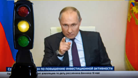 Дома и деньги помогают  / Куда Владимир Путин направил инвестиции частного бизнеса