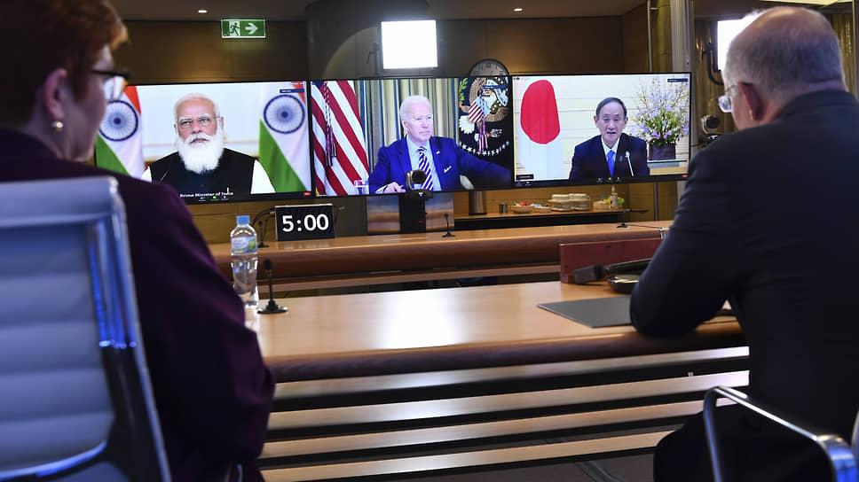 Участники саммита QUAD не стали скрывать, какие проблемы региональной безопасности обсуждали: китайское давление на Австралию, претензии КНР на японские острова Сенкаку и агрессия Китая на границе с Индией