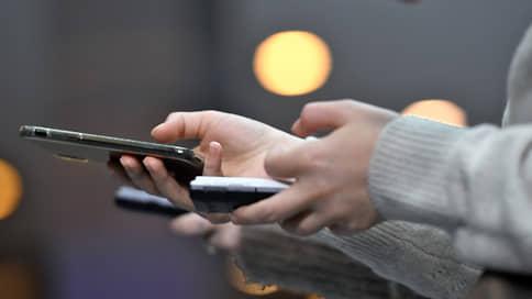 Банки вызывают абонентов // Инвестиции в создание собственных операторов связи пока не окупаются