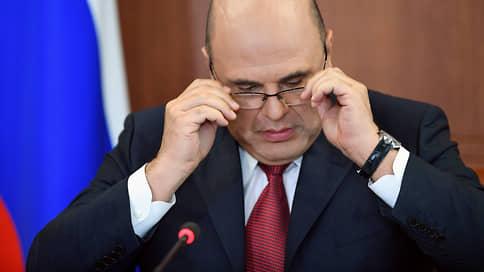Дальний Восток ждет решений  / Премьер проверил исполнение поручений по развитию макрорегиона