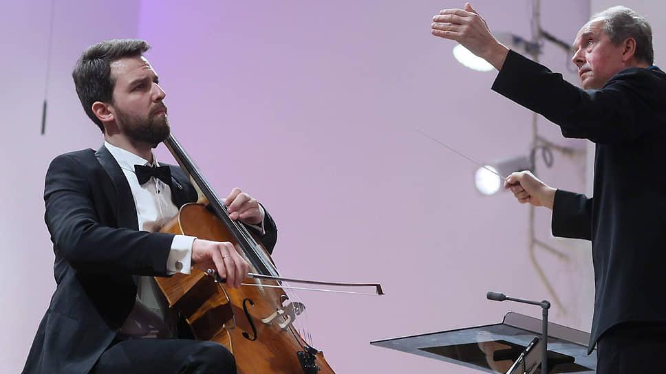Виолончельный концерт с соло Александра Рамма (слева) напомнил о Мясковском-лирике