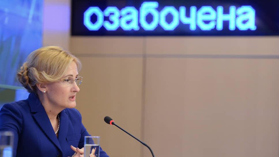 Вице-спикер Госдумы от «Единой России» Ирина Яровая