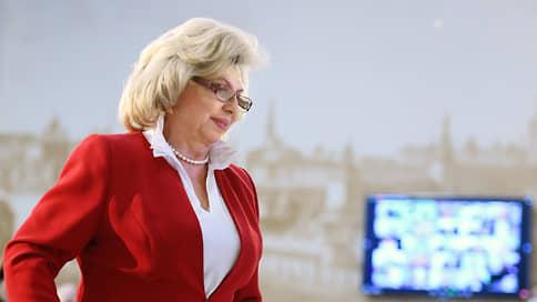 Аналогу ЕСПЧ в России мешает Конституция // Создание национального суда по правам человека невозможным считают омбудсмен и члены СПЧ