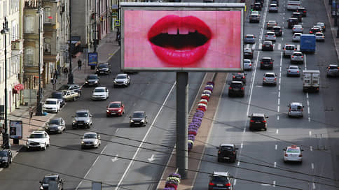 Экраны подвинули билборды // Доля цифровых конструкций в выручке операторов наружной рекламы выросла