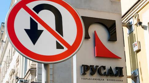 «Русал» вернулся в Пикалево  / Компания купила глиноземный завод за $71 млн