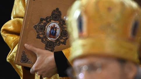 Богослужению установили границы  / Священники, обучавшиеся за рубежом, должны будут пройти переаттестацию
