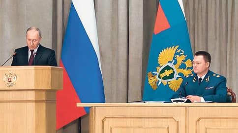 Надзор быстрого реагирования // Владимир Путин и коллегия заслушали генпрокурора