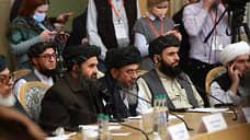 С утра в Москве подавали афганское