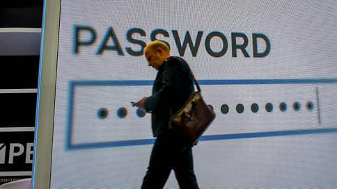 Темная сторона даркнета // К чему готовиться добропорядочным компаниям, когда хакеры начинают передел рынка