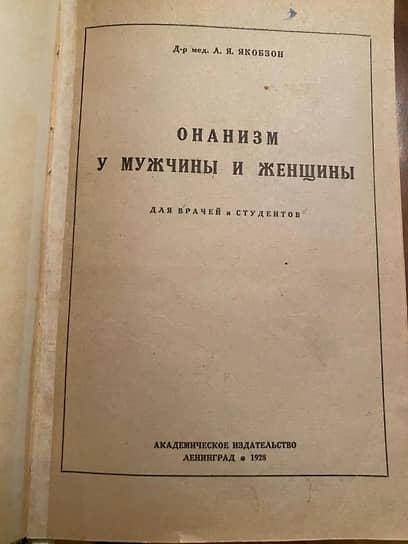 Обнаруженные у Бориса Шпигеля в ходе обысков предметы