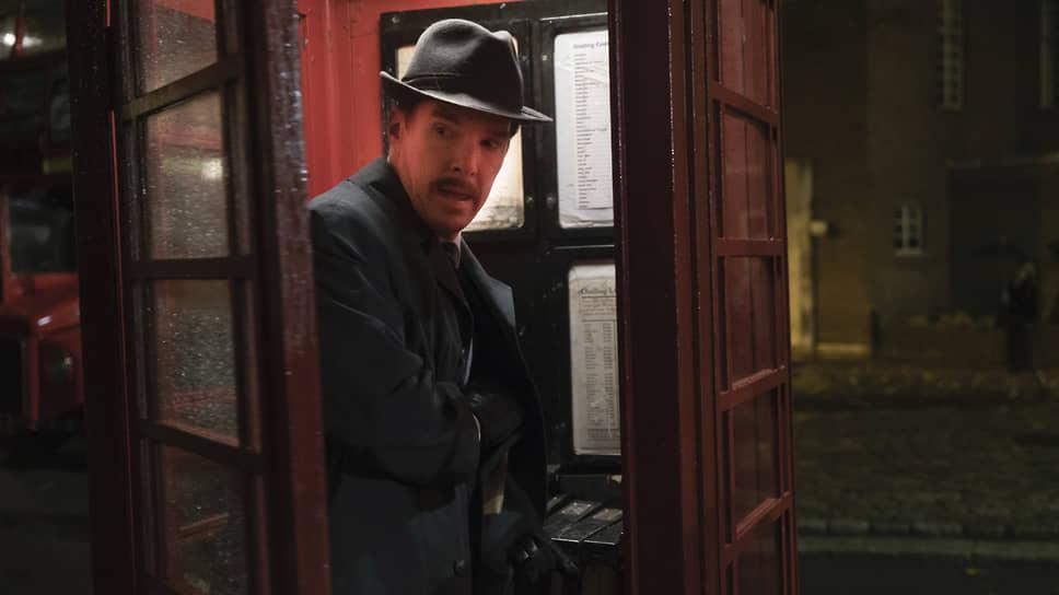Бенедикту Камбербэтчу досталась роль Гревилла Винна — по фильму мирного бизнесмена-алкоголика, в жизни которого всегда есть место подвигу