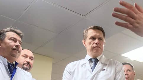 Базу доноров отдадут государству // Минздрав завершил работу над законопроектом о донорстве костного мозга