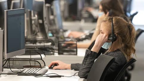 Москвичи в товарном виде // Мэрия модернизирует систему анализа информации о гражданах