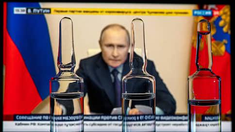 Дозы капали  / Как на совещании у Владимира Путина умножались вакцины и сущности
