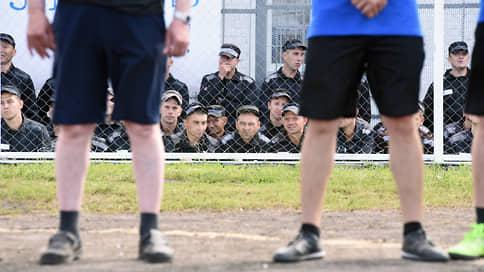 Футбол обернулся жестким прессингом  / Заключенные Читы пожаловались в ЕСПЧ на проигрыш сборной России на ЧМ-2018