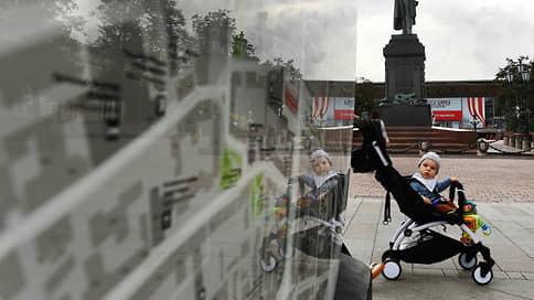 Столичным семьям продлили молодость  / В Мосгордуме предлагают платить за рождение ребенка супругам до 36 лет