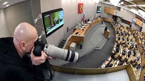 Пассажиры поедут паровозом // Дума расширила полномочия ЦИКа, ужесточила требования к НКО-иноагентам и помогла парламентской оппозиции