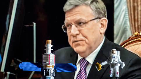 Алексей Кудрин запустил лупу в космос  / Глава Счетной палаты показал президенту дальние дали как они есть