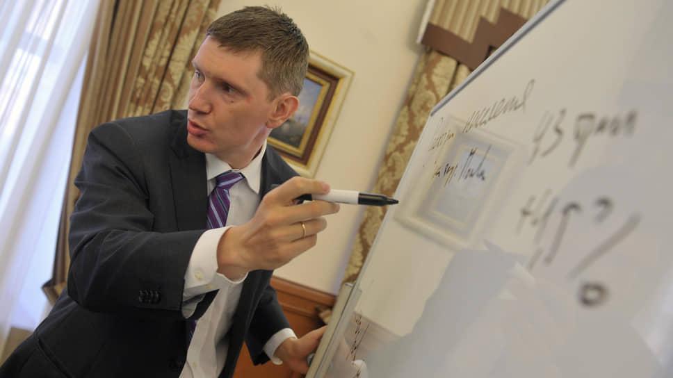 Глава Минэкономики Максим Решетников анонсировал переход от антикризисной поддержки малого бизнеса к адресной