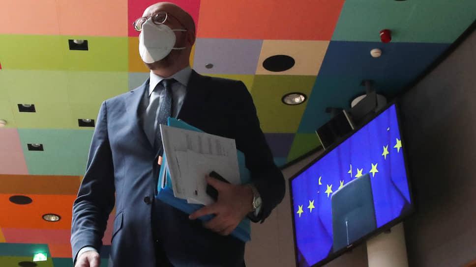 Глава Евросовета Шарль Мишель напомнил участникам саммита Евросоюза, что отношения с Россией «находятся на спаде», а «разногласия по многим вопросам» сохраняются