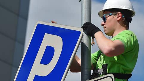 На парковке ставят крест, полумесяц и звезду  / Православные, мусульмане и евреи критикуют парковочную политику московских властей
