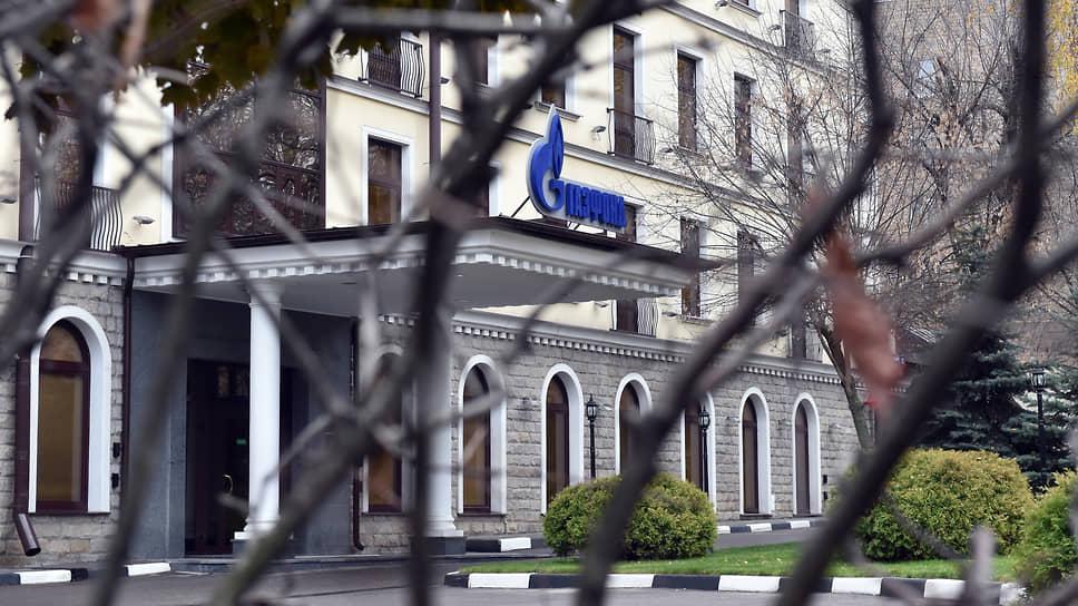 газфонд пенсионный фонд в екатеринбурге личный кабинет