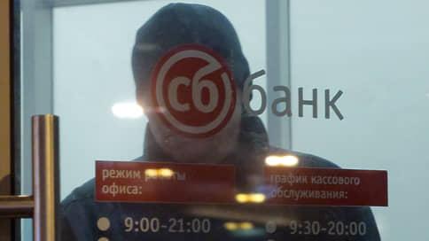 Банкиры нажаловались на новые сроки // Мосгорсуд увеличил наказание обвиняемым в растрате из Судостроительного банка