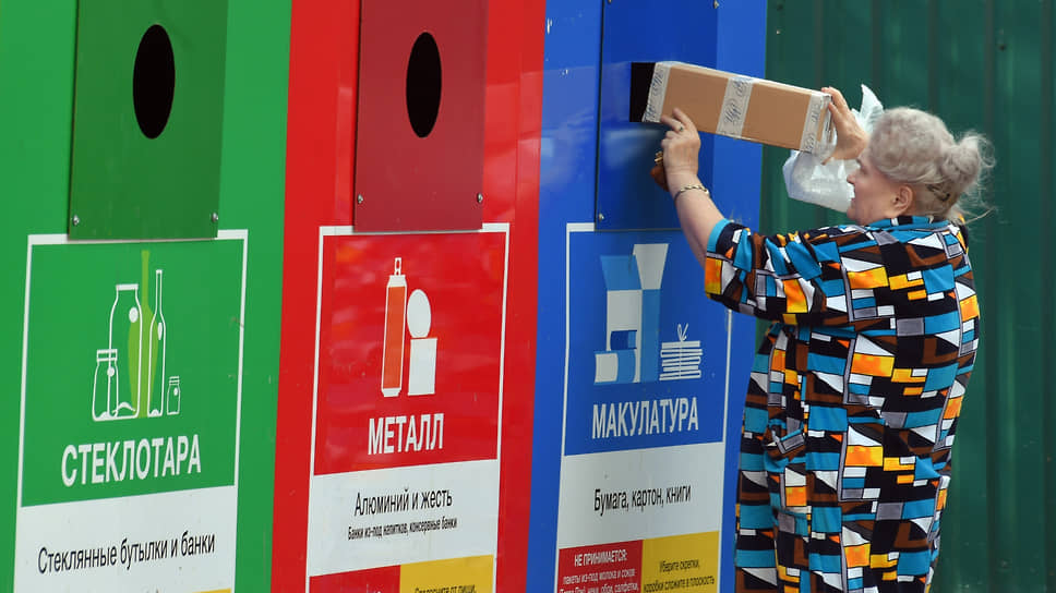 В России растет число граждан, готовых сортировать мусор