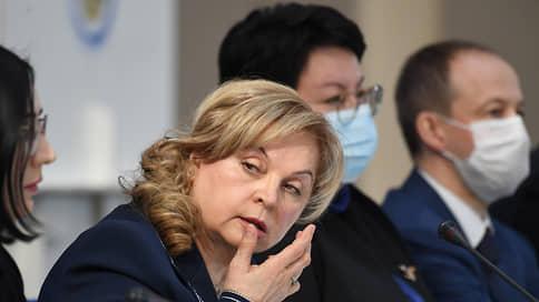 Эллу Памфилову оставили на второй срок  / Председателем обновленного ЦИКа ее избрали альтернативно, но почти единогласно