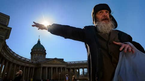 Для петербургских бездомных отменили прописку // Уставный суд расширил права граждан без определенного места жительства на получение соцпомощи