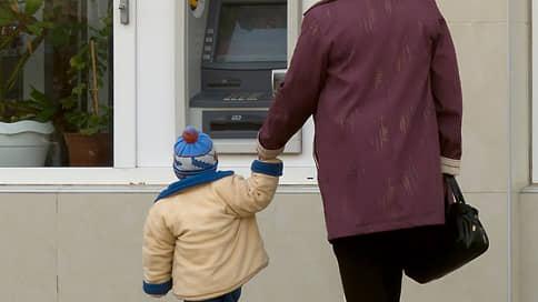 Детям дают отставку  / Банки и букмекеры не готовы рисковать бизнесом из-за юных игроков
