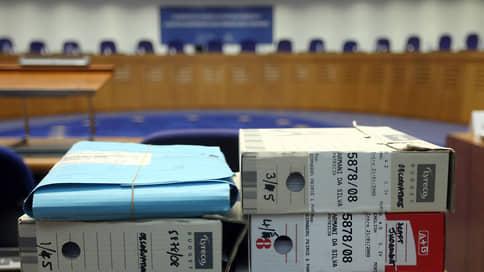 Не исполняются любя // Россия чаще других стран игнорирует решения ЕСПЧ