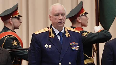 Александр Бастрыкин распустил генералов // Ликвидируют главк СКР, расследовавший особо важные дела